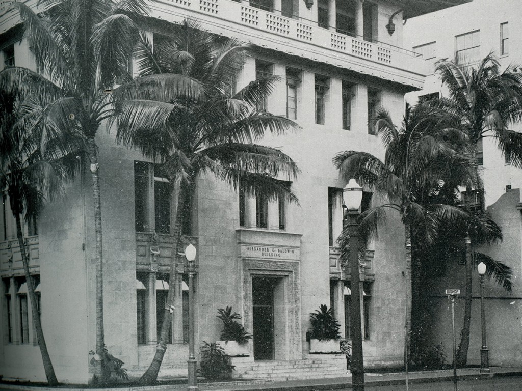 Oahu In 1930 One Of Hawaiis Must See Buildings Makes Its Debut In Downtown Honolulu Cover