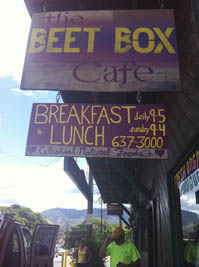 Beetboxcafe
