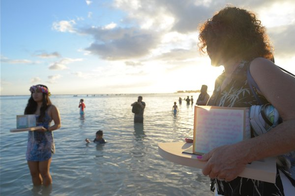 Lantern Floating Hawaii Email