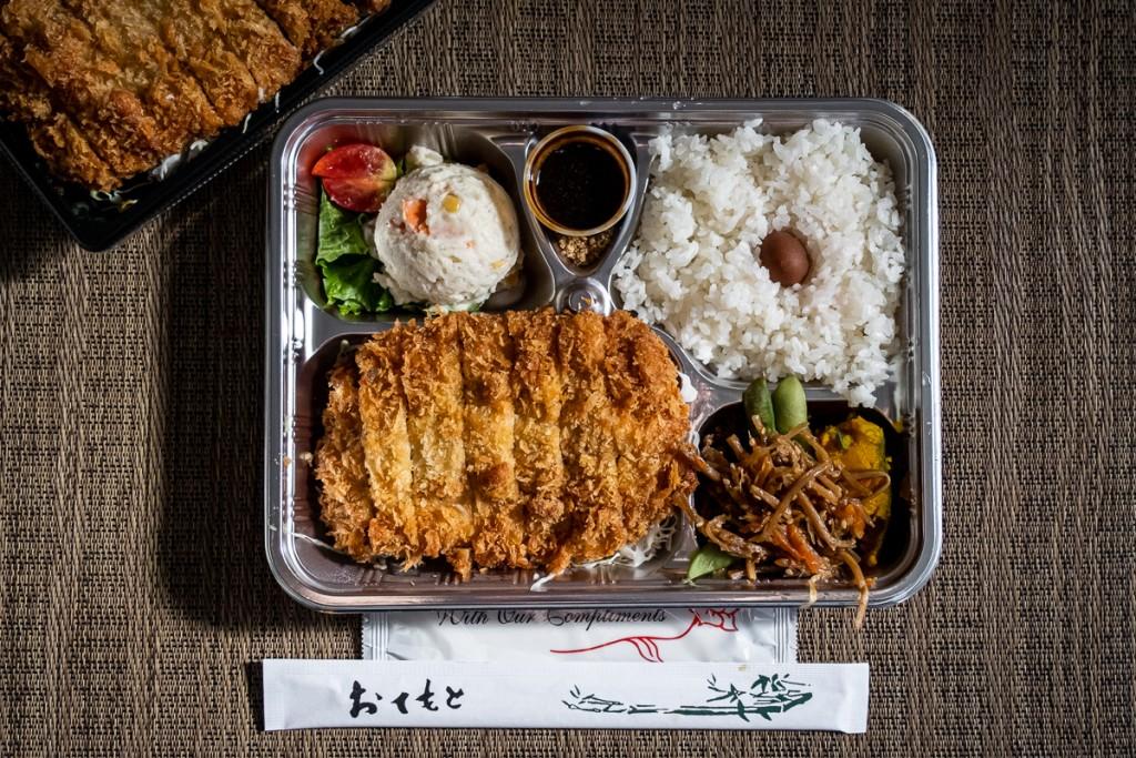 The 7 Layer Tonkatsu At Ohana Hale Marketplace Nana Ai Katsu Bc 3
