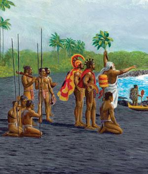 Ancientpunaluuhawaiicover