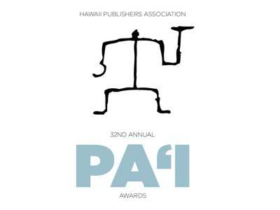 2017 Pai Awards