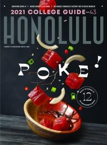 Ofc Honolulu 1020sansbc