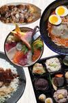 Japanesefoodguide