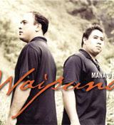 Waipunath