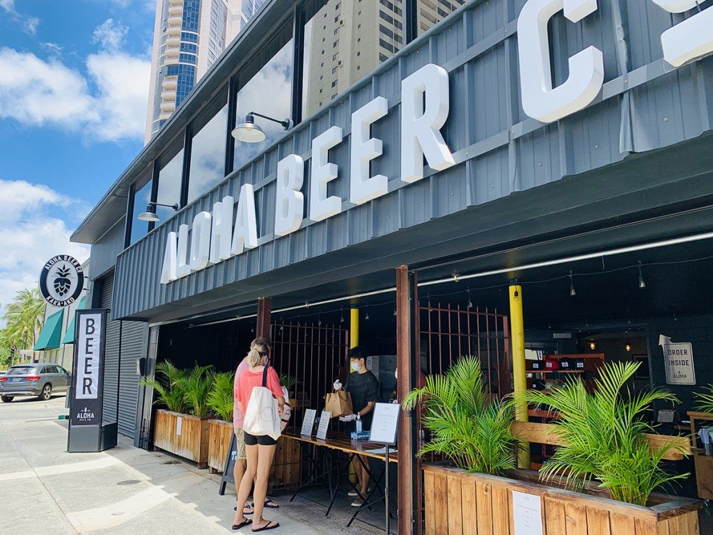 9 Oahu Brewery Updates And Reopenings Aloha Beer Cover