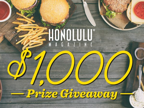 07 18 Summer Giveaway Banner Ad 600x600px Preview