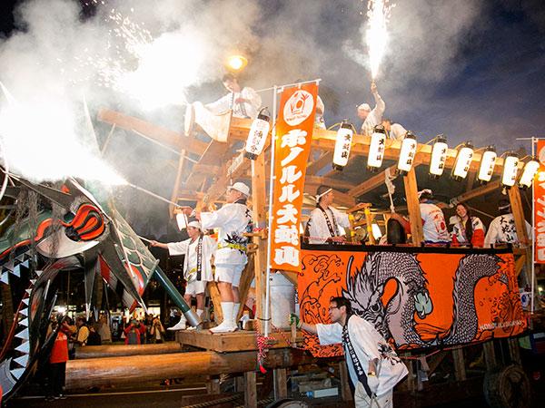 Honolulu Festival Splash