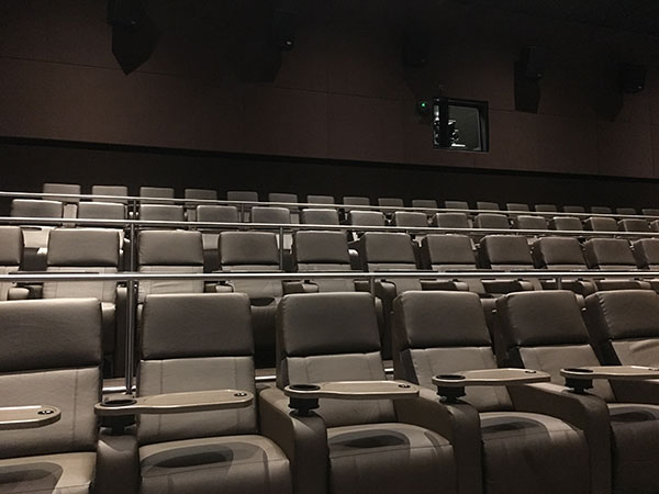 Ward Theater Seats