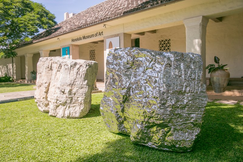Homa Blog Museum Artificial Rock