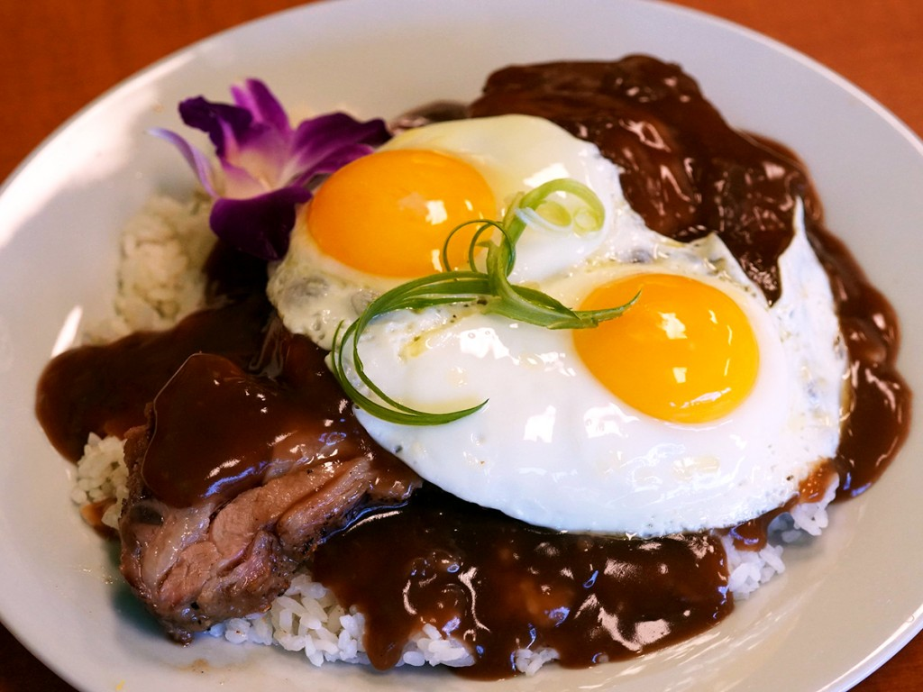 Find Guieb Cafe Entire Menu From Prime Rib To Crab Legs Available For Takeout Loco Moco Cover