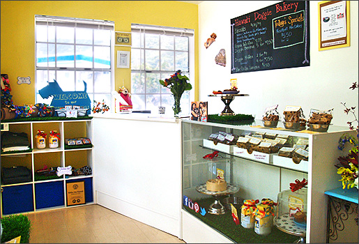 Hawaii Doggie Bakery