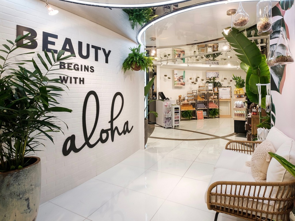 Dfs Waikiki Island Beauty Shop Store Front Cover