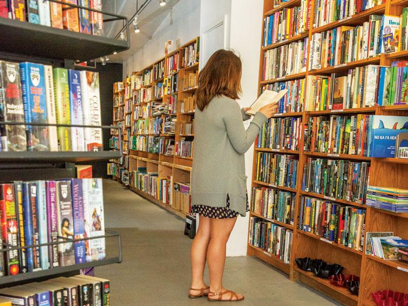 Marks Bookstore Downtown Honolulu