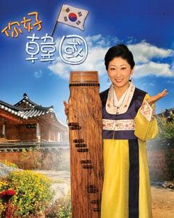 Ntd Image 4 Hello Korea