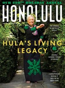 C1 Subscr Honolulu 11173