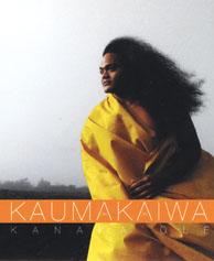 Kaumakaiwath