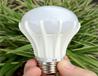 98x76ledlamps