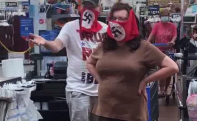 Nazi Walmart