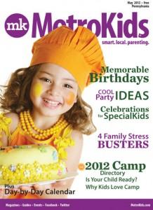 May Pa Cover 2012