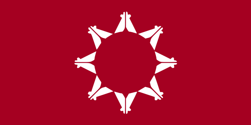 Pine Ridge Oglala Flag