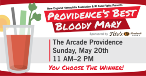 Providence's Best Bloody Mary @ Providence Arcade