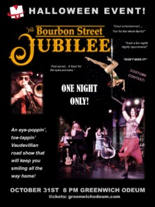 The Bourbon Street Jubilee @ The Greenwich Odeum | East Greenwich | Rhode Island | United States