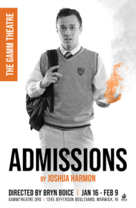 Admissions @ The Gamm Theatre | Warwick | Rhode Island | United States