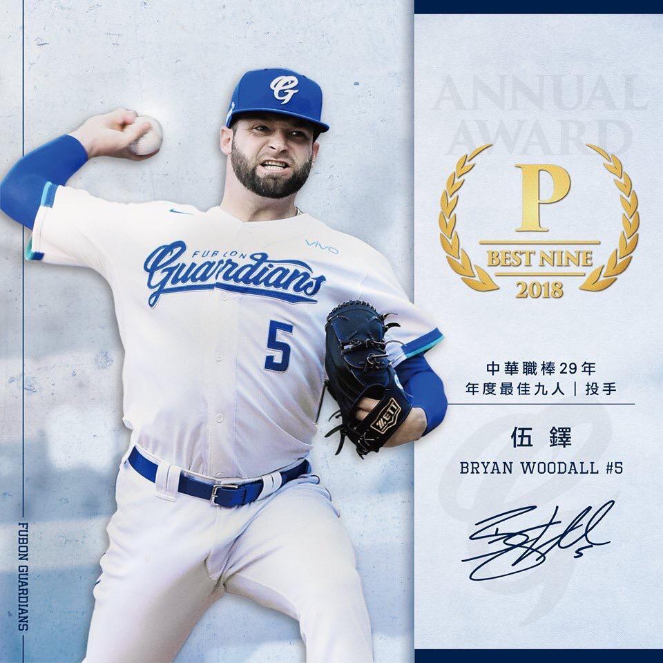 Woodall Baseball Taiwanwoodall Baseball Taiwan