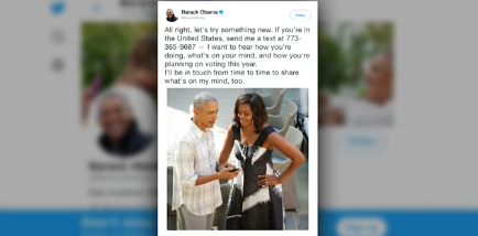 Obama Wants You To Send Him A Text - WLTZ